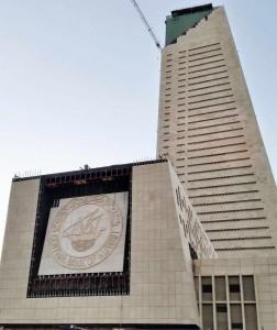 Banca nazionale del Kuwait 001