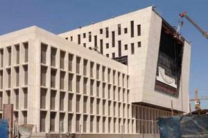 Banca nazionale del Kuwait 002